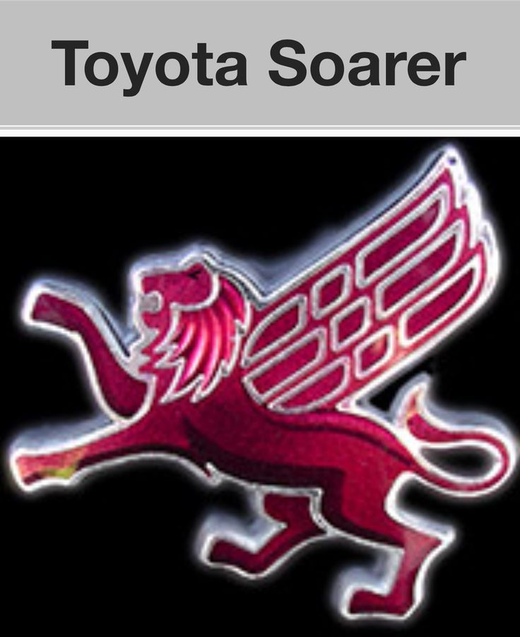 Cars with Lion Logo - Toyota logo Soarer, these cars use a Winged Lion as their emblem not ...