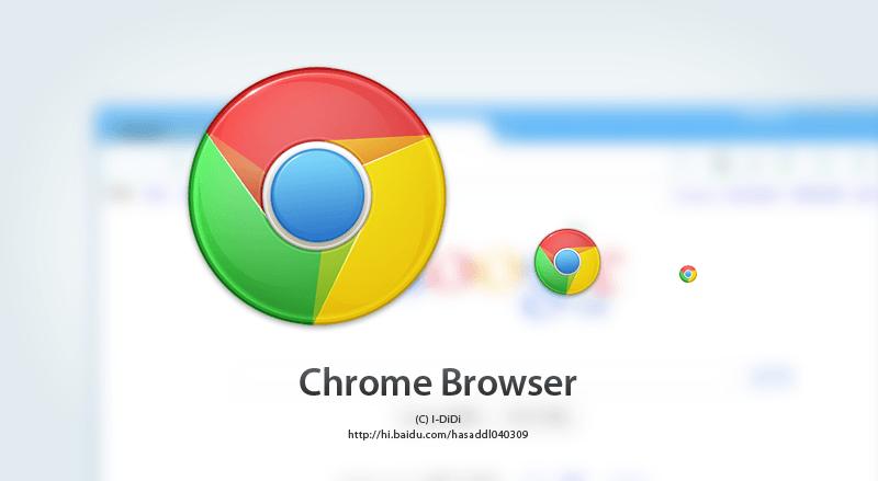 Google Chrome Browser Logo - LogoDix