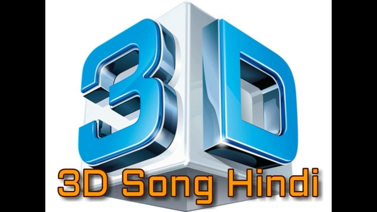 Mp3 com Logo - LogoDix