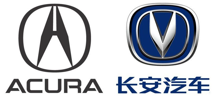 Chinese Car Brands Logo - Car company logo rip-offs | Cartype