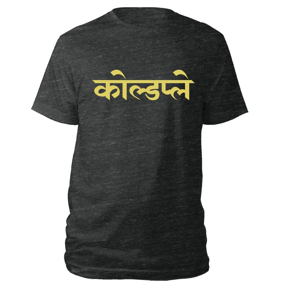 Coldplay Logo - Coldplay Official Store | Coldplay Hindi Logo T-Shirt