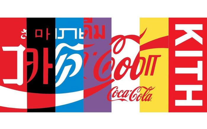 Kith Logo - Converse, Coca-Cola and Kith to Release Limited-Edition Chuck ...