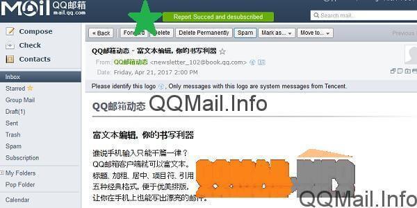 Qqmail Logo Logodix