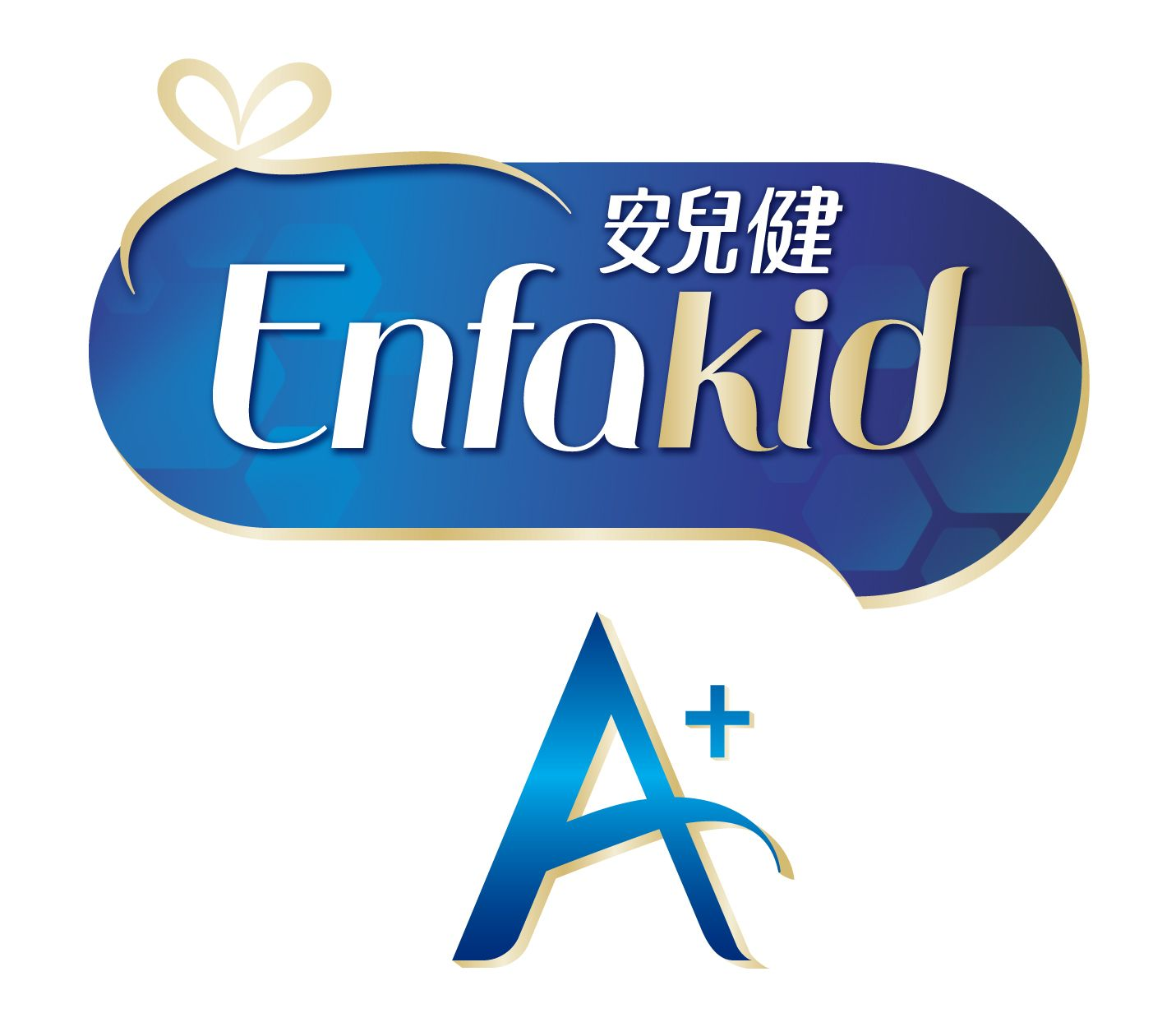 Enfamil Logo - Mead Johnson Nutrition :: News :: Media Resources | Mead Johnson ...