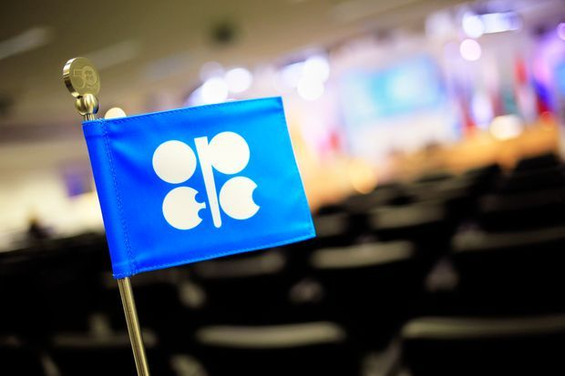 OPEC Logo - OPEC Meeting Comes as Oil Prices Are Plummeting - Barron's