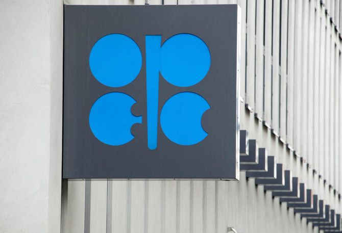 OPEC Logo - OPEC could agree to start easing oil output cuts in 2019 | Arab News