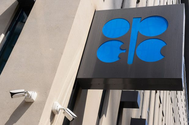 OPEC Logo - OPEC agrees to increase oil output to avoid deficit