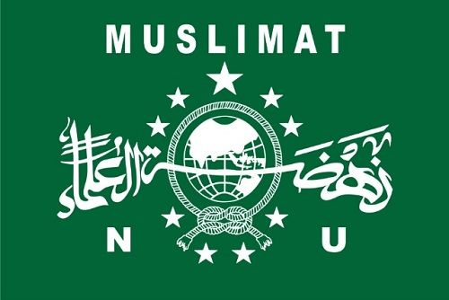 Muslimat Logo Logodix