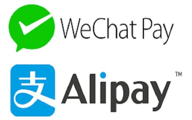 Alipay Logo - The Digital Platform Alipay Will Start Its Operations In Pakistan ...