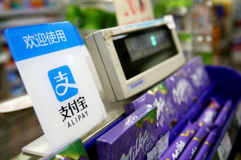 Alipay Logo - China's Alipay says stolen Apple IDs behind thefts of users' money