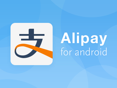 Alipay Logo - Alipay For Android by xp | Dribbble | Dribbble