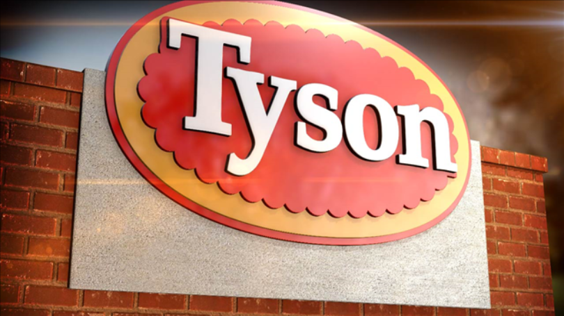 Tyson Foods Logo - Tyson Foods invests in firm trying to make meat from cells