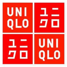 Uniqlo Logo - 50 Best ppt images | Uniqlo, Logo branding, Logos