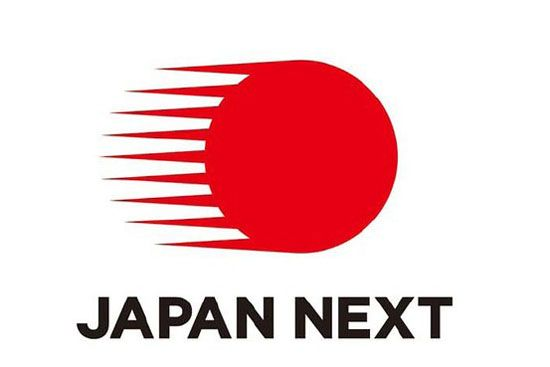 Uniqlo Logo - brandchannel: 'Cool Japan' Branding Evolves with Uniqlo Logo ...