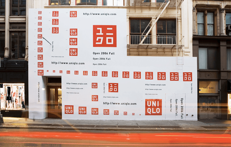 Uniqlo Logo - UNIQLO Logo - Where A Typo Made A Brand | Toni Marino