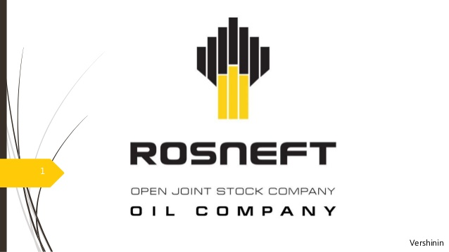 Rosneft Oil Logo - Rosneft oil company