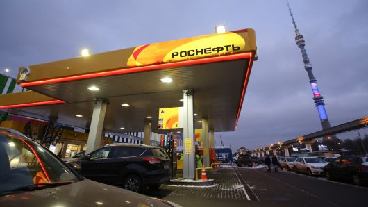 Rosneft Oil Logo - Morgan Stanley and Rosneft terminate sale of oil unit on likely ...