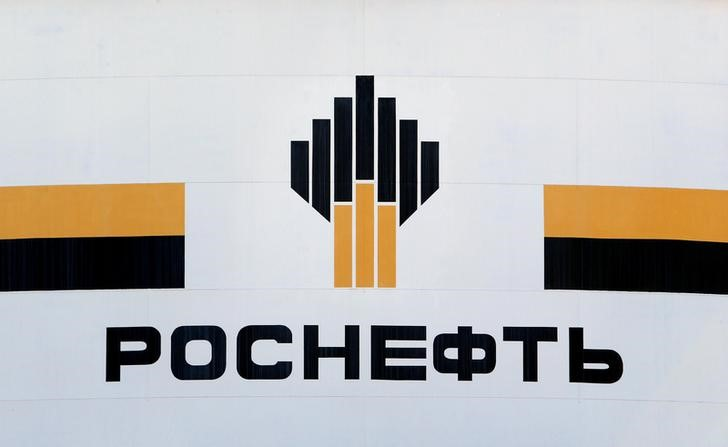 Rosneft Oil Logo - Rosneft wants a new Arctic hub and pipeline - Arctic Today