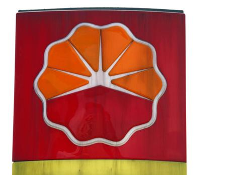 PetroChina Logo - China questions PetroChina officials in graft probe' | IOL Business ...