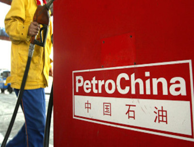 PetroChina Logo - PetroChina to sell $2.4 bln in pipelines | The Oil & Gas Year