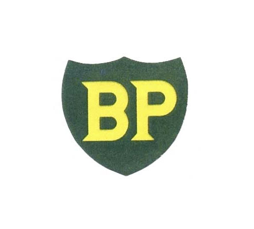 BP Logo - BP logo makeover, courtesy of Greenpeace campaign | Logo Design Love