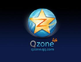 Qzone Logo - How Qzone Was Started - The Chinese Biggest Social Site's Story