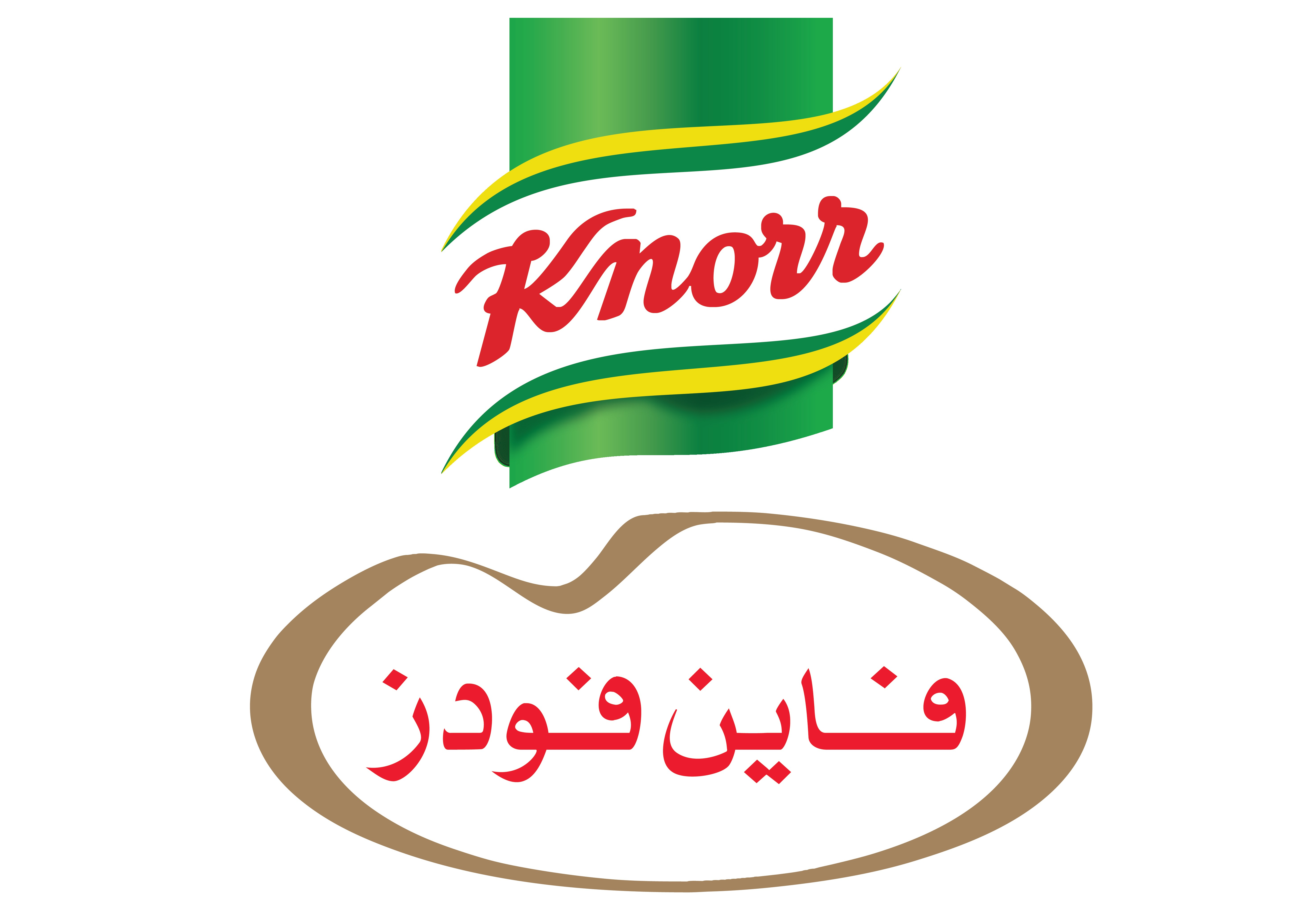 Knorr Logo - Knorr logo - What Women Want