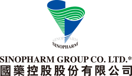Sinopharm Logo - Sinopharm Group Co. Ltd. vector logo - download page