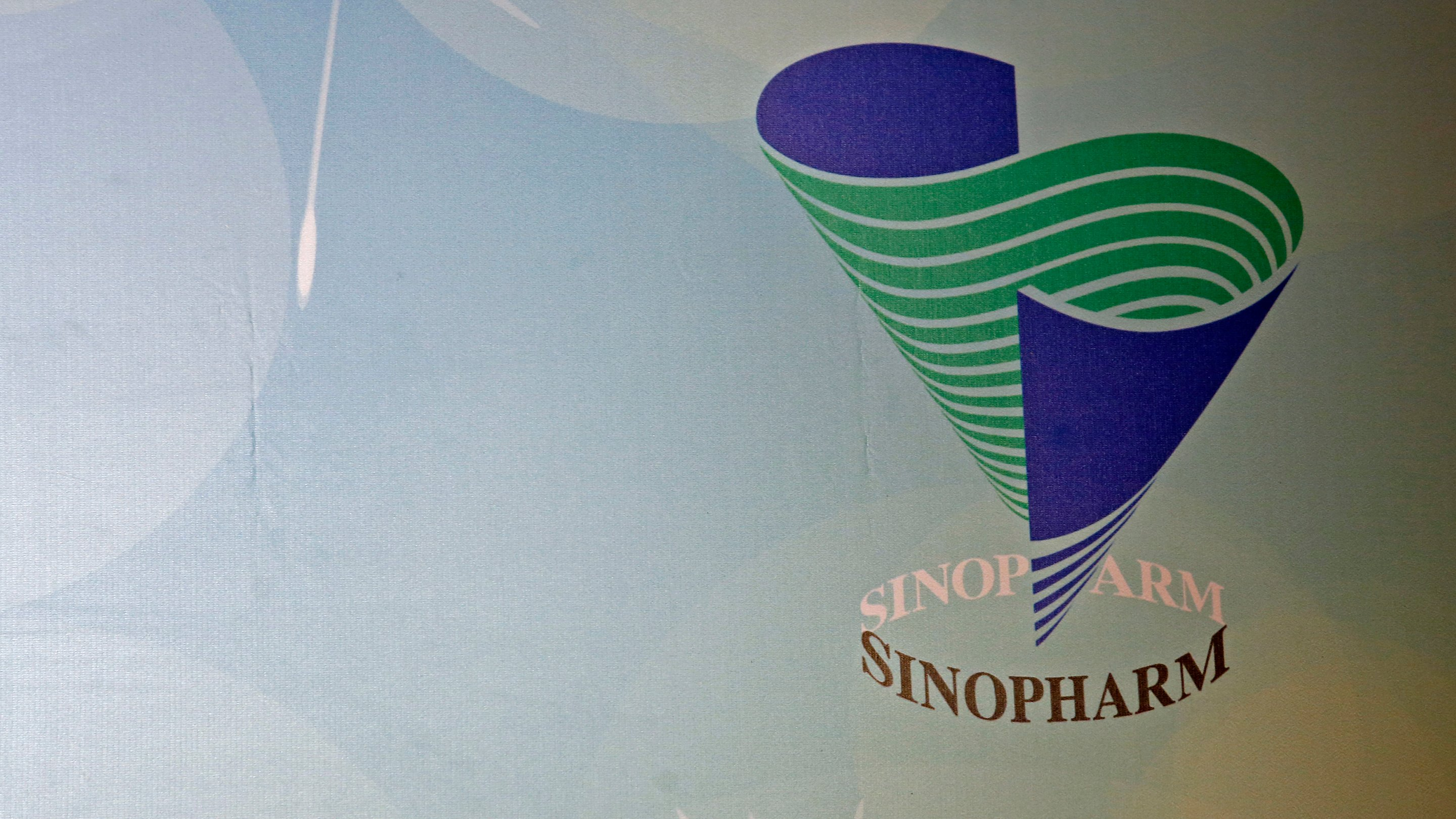 Sinopharm Logo - Sinopharm Financials and News | Global 500