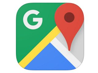 Google Maps App Logo - Google Maps for iOS Gets Offline Navigation Support and More ...