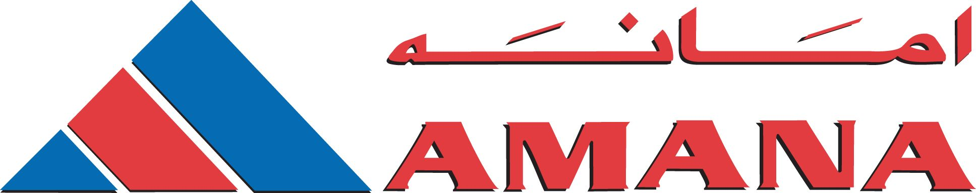 Amana Logo - Amana Contracting & Steel Buildings - Industrial Contractor