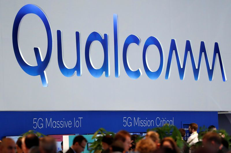 Qualcomm Logo - Samsung, Huawei supply majority of own modem chips, Qualcomm says