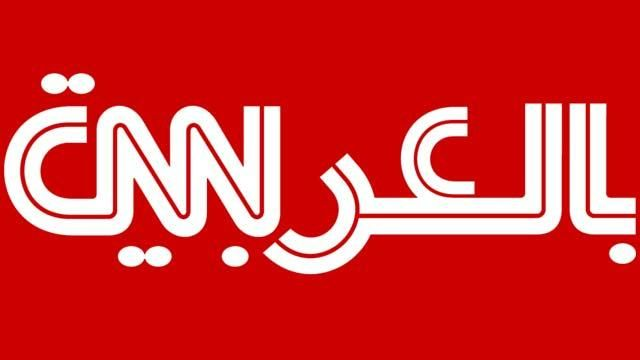 CNN Logo - CNN's Arabic logo is honestly one of the most creative I have ever ...
