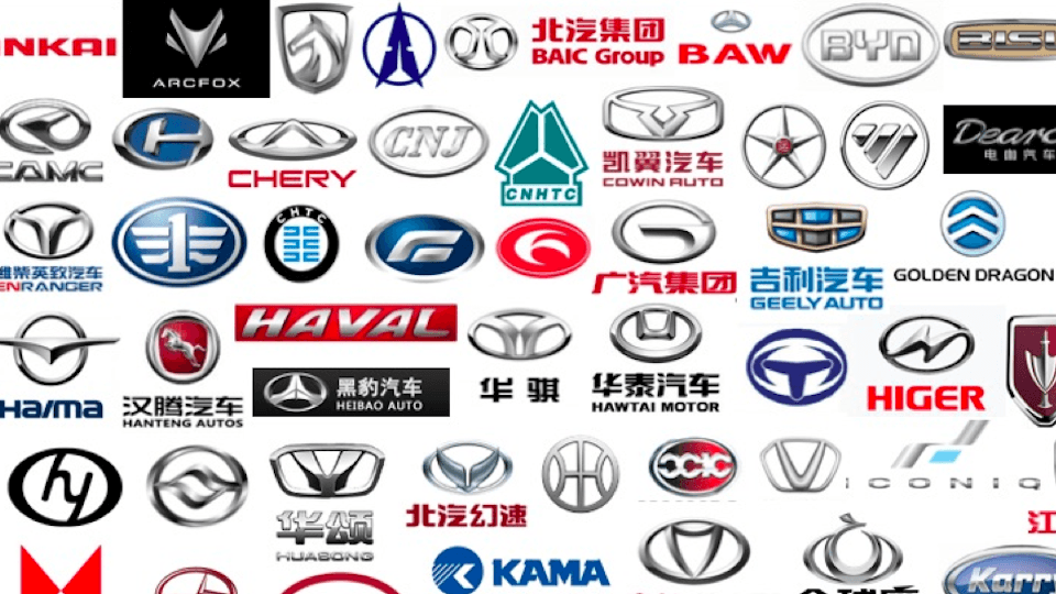 Chinese Car Brands Logo - Creating a new (Chinese) car brand