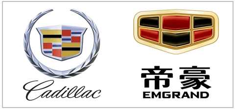 Chinese Car Brands Logo - Chinese Car Company Logos That Look Appallingly Familiar | The ...