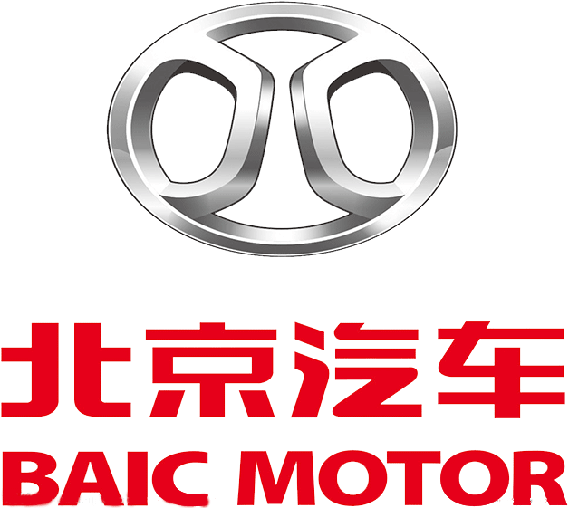 Chinese Car Brands Logo - 25 Famous Car Logos Of The World's Top Selling Manufacturers