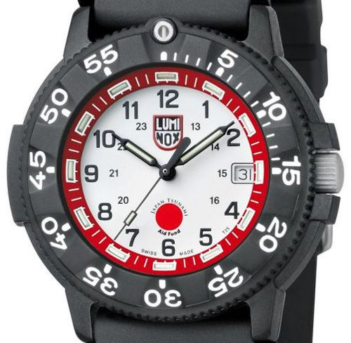 Watch with Cross Logo - Luminox Red Cross Japan Tsunami Aid Limited Edition Watch - Issued ...