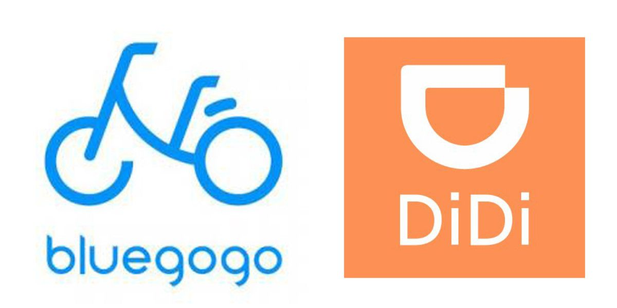 Didi Logo - The booming dockless bike-share sector and the entry of Didi Chuxing ...