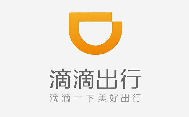 Didi Logo - Didi Chuxing employment opportunities