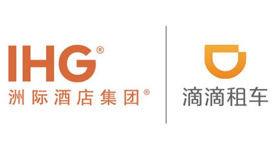 Didi Logo - Stay with IHG, Travel with DiDi