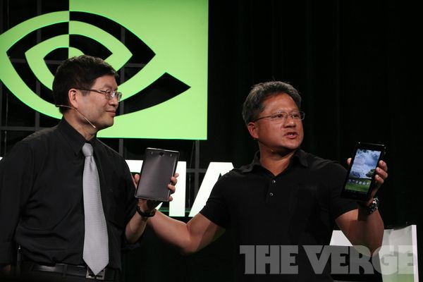 White and Green Eye Logo - Nexus 7: how a budget Asus tablet vanished — and reemerged as ...