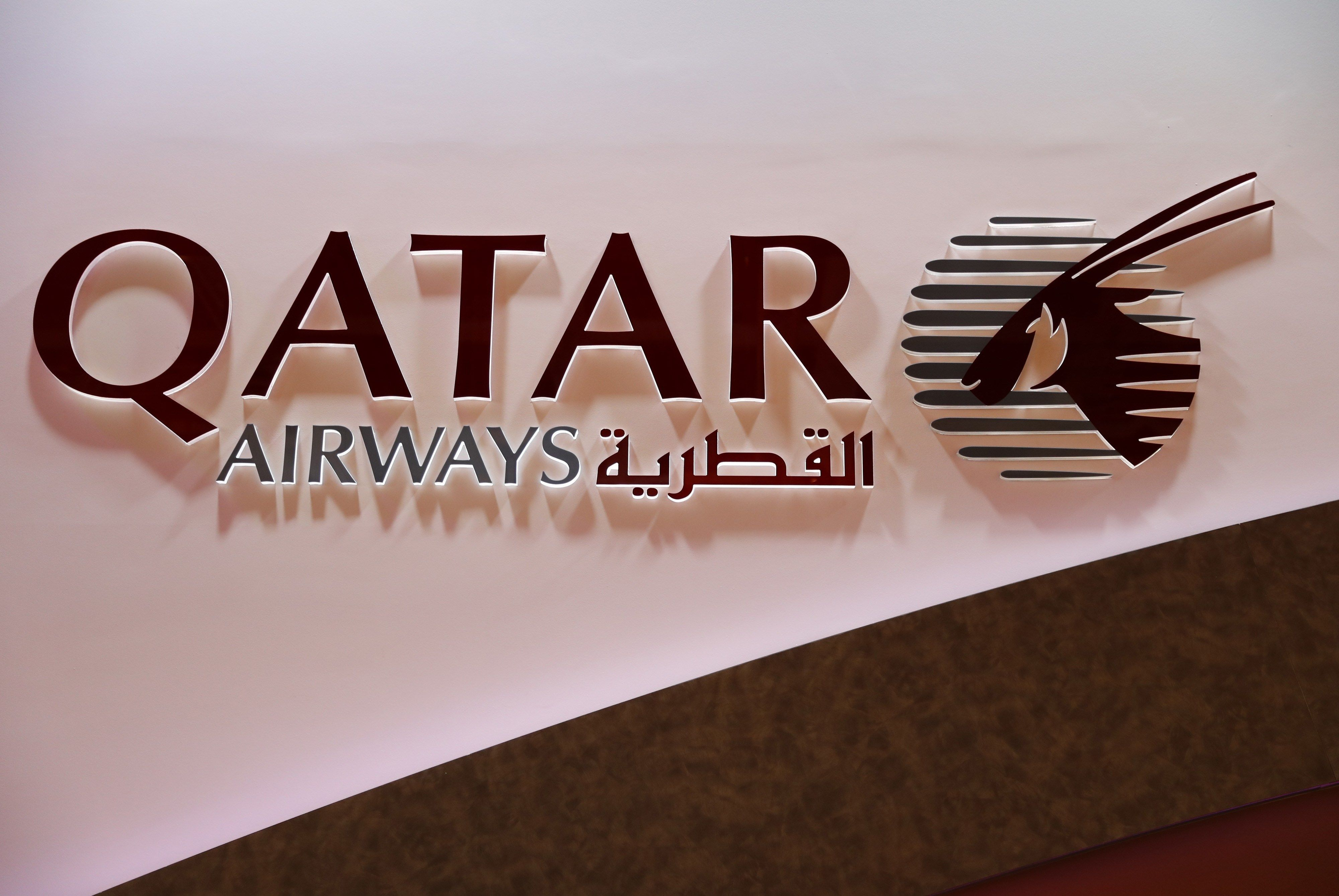 Qatar Airways Logo - Qatar Airways is reviewing plans for its own domestic Indian airline ...