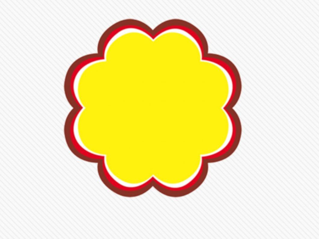 Yellow Flower Shaped Logo - Yellow Flower Shaped Logo With Red Trim | Kayaflower.co