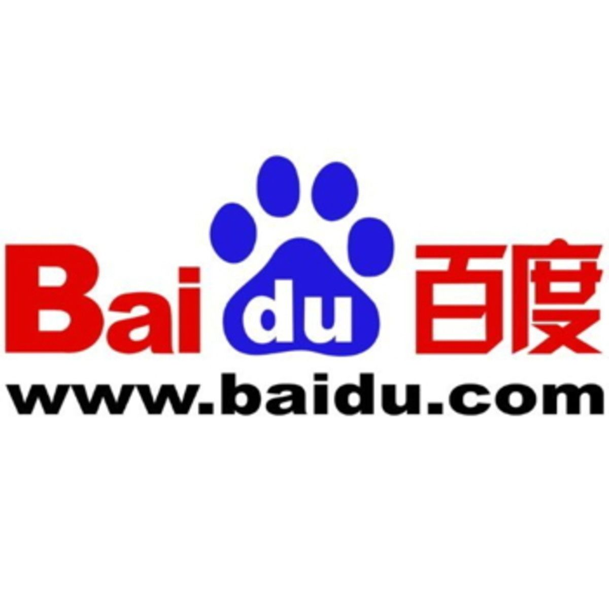 Baidu Logo - China's largest search engine Baidu launches English dev site - PC ...