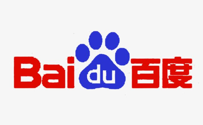 Baidu Logo - Baidu Logo Icon, Third Party Platform, Platform, Logo PNG and PSD ...