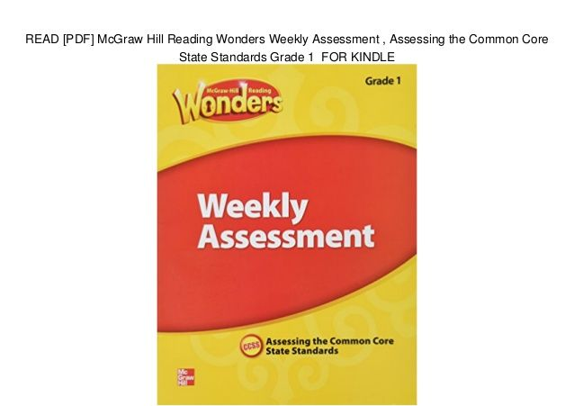 Reading Wonders Logo - LogoDix
