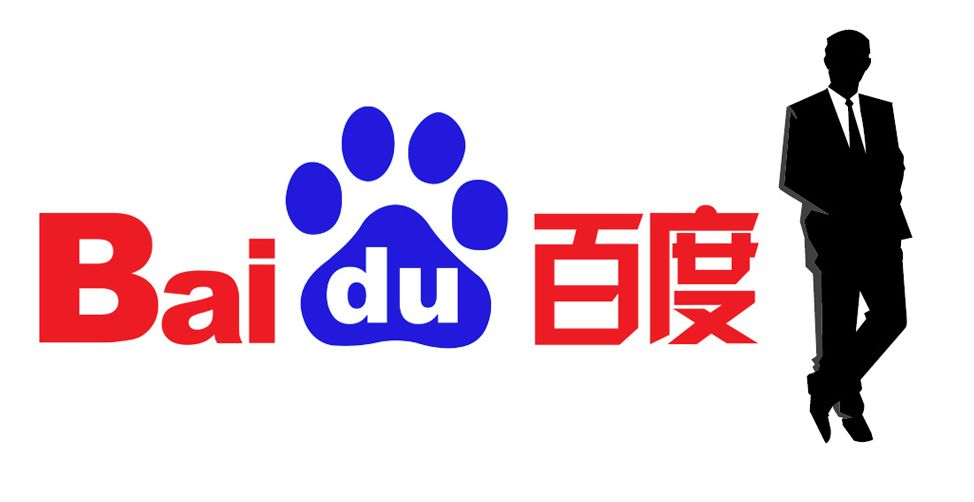 Baidu Logo - The Power of Baidu SEO in China - Marketing China