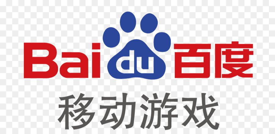 Baidu Logo - Logo Human behavior Brand Product design - mobile baidu png download ...