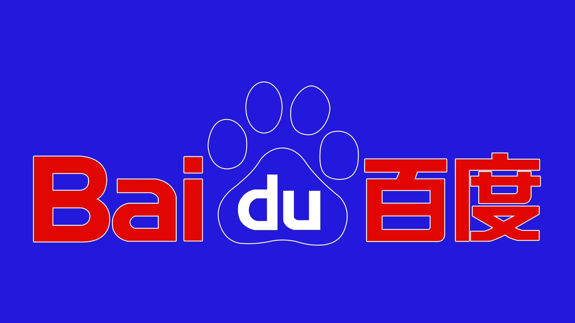 Baidu Logo - Baidu logo, symbol, meaning, History and Evolution