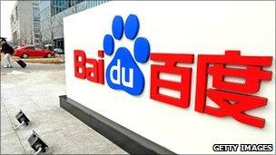 Baidu Logo - Baidu search engine's profits more than double - BBC News